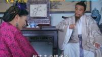 《神机妙算刘伯温》30集预告片