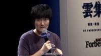 【云集演讲】汤玫捷:我们为什么需要知道Bigbang
