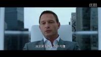 《代号47》台版終極中文預告片首發 代号47攜帶神秘女性潛逃