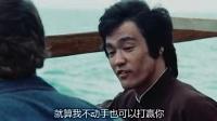1973 Enter the Dragon 龙争虎斗 720p