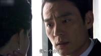 《大道通天》26集预告片