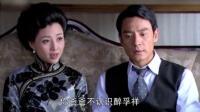 《大道通天》25集预告片