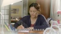 《小爸妈》33集预告片