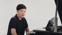 牛班33-2刘卓《时间都去哪儿了》钢琴演奏技巧
