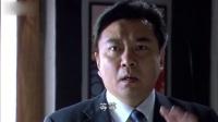 《大道通天》28集预告片