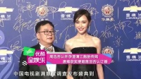刘强东奶茶妹领证 周迅否认怀孕澄清三胞胎传闻 150810