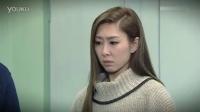 《鬼同你OT》27集预告片