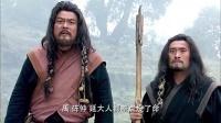 《大舜》32集预告片