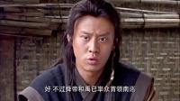 《大舜》31集预告片