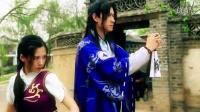 《仙剑客栈 第一季》网剧花絮特别篇——一样的仙剑,不一样的故事
