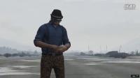 E家 坑爹哥解说 GTA5跟肯尼双人搞基第三期搞笑开飞机无奈遇挂比