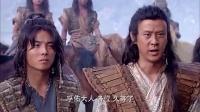 《大舜》33集预告片