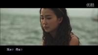"""《土豪520》视频特辑之""""壕虐恋"""""""