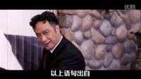 """《土豪520》视频特辑之""""壕想谈恋爱"""""""