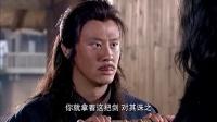 《大舜》35集预告片