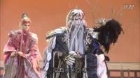 仇海沉沦(三)