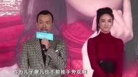 廖凡发微博维护父亲权益 起诉造谣者索要赔偿53万元 150820