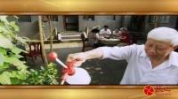 2015曾仕强中国好家风系列-《长安家风》第二集