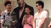 现场:许韶洋新片演绎微商创业史 女主角自曝弃演从商曾患抑郁