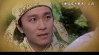 《说文解字》第4期:为什么要叫黄花大闺女?