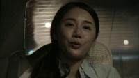 《午夜计程车》07集预告片