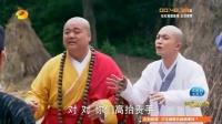 济公活佛第5集TV版