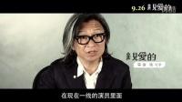 """《亲爱的》发赵薇特辑 零痕迹诠释""""农村妈妈"""""""