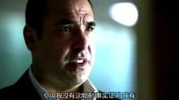 《金装律师 第四季》11集预告片(字幕版)