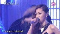 無敵なハート Music Dragon现场版
