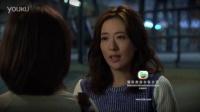 《载得有情人》13集预告片