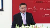 【大师课堂】第五讲:张维为教授谈中国模式