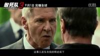 《敢死隊3》老當益壯特輯 鐵血硬漢再戰江湖