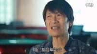 大妈的麻将江湖·2014成长季(二)