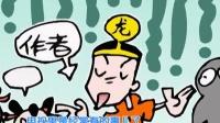 漫画天下第2季 02