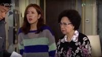 《载得有情人》18集预告片