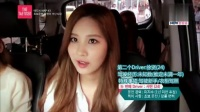 THE TAETISEO.E02.140902
