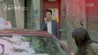 《午夜计程车》09-10集预告片