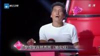 帕尔哈提的音乐故事 七夕影厅怪事 140805
