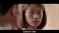 《北平无战事》中秋版预告片