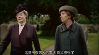 《唐顿庄园 第五季》01集片花(字幕版)