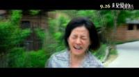 """《亲爱的》曝MV 赵薇黄渤情牵""""亲爱的小孩"""""""
