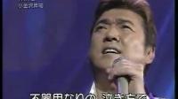 神楽阪 现场版