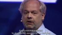 Juan Enriquez:我们的孩子是否会成为全新的物种?