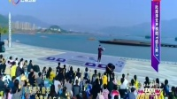 千岛湖岛主争夺战(上)