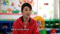 《中国梦想秀》特别节目 140917