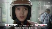 《对我而言,可爱的她》02集预告片