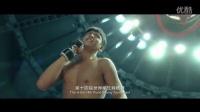 《不倒俠》港台版首波預告片
