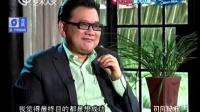 """""""男""""喃自语之余男专访(下) 140921"""
