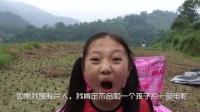 《夜莺》发布中国版预告片 法国大导盛赞中国明星