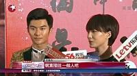 刘翔老婆大起底 陈岚怒骂周星驰 140910